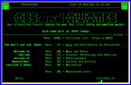 BBS системы